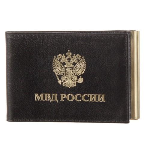 Удостоверение Rels КУ-4 (МВД)