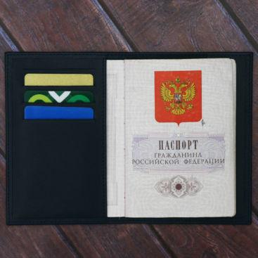 Обложка для паспорта Shark skin blue